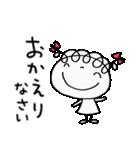 敬語使う☆くるリボン(個別スタンプ:30)