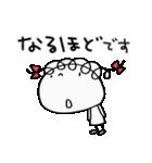 敬語使う☆くるリボン(個別スタンプ:31)