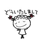 敬語使う☆くるリボン(個別スタンプ:32)