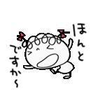 敬語使う☆くるリボン(個別スタンプ:33)