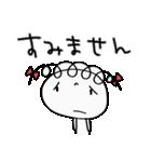 敬語使う☆くるリボン(個別スタンプ:34)
