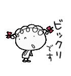 敬語使う☆くるリボン(個別スタンプ:35)