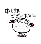 敬語使う☆くるリボン(個別スタンプ:36)