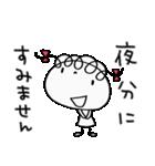 敬語使う☆くるリボン(個別スタンプ:37)
