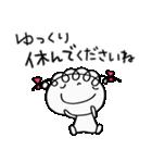敬語使う☆くるリボン(個別スタンプ:38)