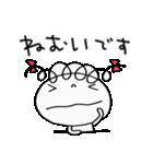 敬語使う☆くるリボン(個別スタンプ:39)