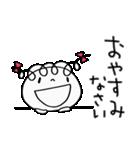 敬語使う☆くるリボン(個別スタンプ:40)