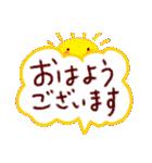 ていねいな敬語のスタンプ(個別スタンプ:01)