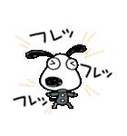 犬のバウピー5(応援編)(個別スタンプ:01)