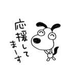 犬のバウピー5(応援編)