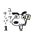 犬のバウピー5(応援編)(個別スタンプ:04)
