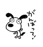 犬のバウピー5(応援編)(個別スタンプ:05)