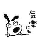 犬のバウピー5(応援編)(個別スタンプ:07)