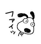 犬のバウピー5(応援編)(個別スタンプ:09)