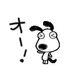 犬のバウピー5(応援編)(個別スタンプ:10)