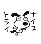 犬のバウピー5(応援編)(個別スタンプ:11)