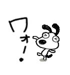 犬のバウピー5(応援編)(個別スタンプ:12)