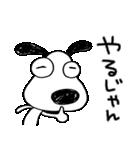 犬のバウピー5(応援編)(個別スタンプ:13)