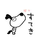 犬のバウピー5(応援編)(個別スタンプ:14)