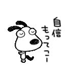 犬のバウピー5(応援編)(個別スタンプ:15)