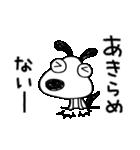 犬のバウピー5(応援編)(個別スタンプ:16)