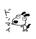 犬のバウピー5(応援編)(個別スタンプ:17)