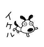 犬のバウピー5(応援編)(個別スタンプ:18)