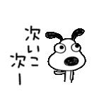 犬のバウピー5(応援編)(個別スタンプ:19)