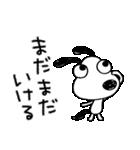 犬のバウピー5(応援編)(個別スタンプ:20)