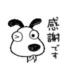 犬のバウピー5(応援編)(個別スタンプ:21)