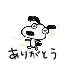 犬のバウピー5(応援編)(個別スタンプ:22)