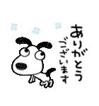 犬のバウピー5(応援編)(個別スタンプ:23)
