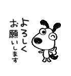 犬のバウピー5(応援編)(個別スタンプ:24)