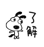 犬のバウピー5(応援編)(個別スタンプ:25)