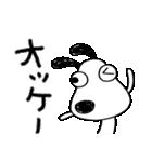 犬のバウピー5(応援編)(個別スタンプ:26)