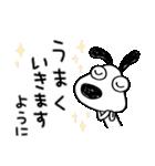 犬のバウピー5(応援編)(個別スタンプ:28)