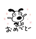 犬のバウピー5(応援編)(個別スタンプ:29)