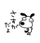 犬のバウピー5(応援編)(個別スタンプ:30)