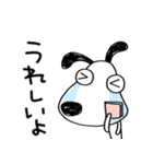 犬のバウピー5(応援編)(個別スタンプ:31)