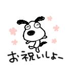 犬のバウピー5(応援編)(個別スタンプ:32)