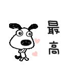 犬のバウピー5(応援編)(個別スタンプ:33)
