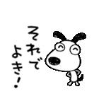 犬のバウピー5(応援編)(個別スタンプ:34)