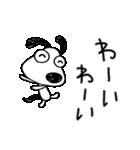 犬のバウピー5(応援編)(個別スタンプ:35)