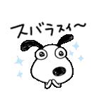 犬のバウピー5(応援編)(個別スタンプ:36)
