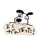 犬のバウピー5(応援編)(個別スタンプ:37)