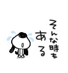 犬のバウピー5(応援編)(個別スタンプ:38)