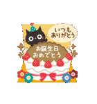動く!黒ねこの大人かわいい誕生日&お祝い(個別スタンプ:01)