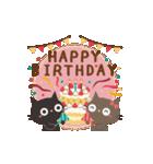 動く!黒ねこの大人かわいい誕生日&お祝い(個別スタンプ:02)