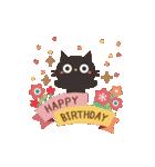 動く!黒ねこの大人かわいい誕生日&お祝い(個別スタンプ:03)