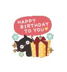 動く!黒ねこの大人かわいい誕生日&お祝い(個別スタンプ:04)